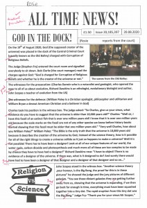 God in the dock part 1